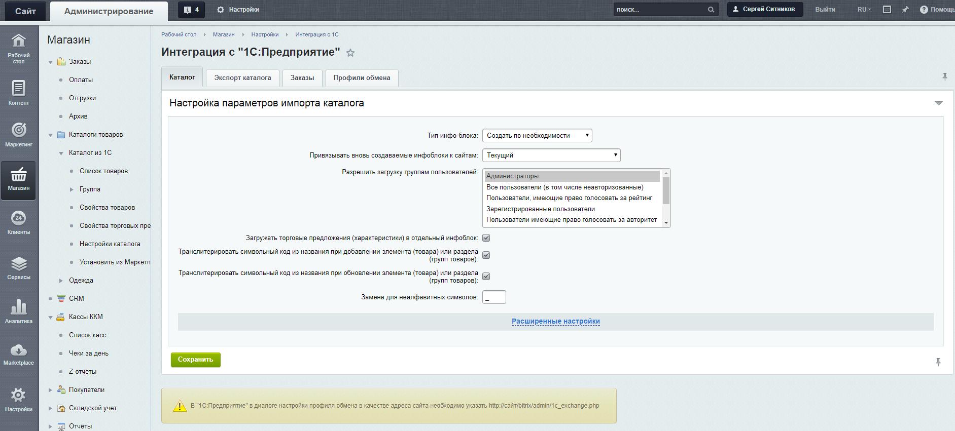 хостинг виртуальный сервер или vds